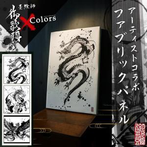 ファブリックパネル アーティスト「墨絵師 御歌頭」コラボファブリックボード オリジナル|c-ranger