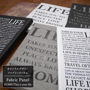 ファブリックパネル 英語 英字 英文字 コラボファブリックボード オリジナル 400×600mm|c-ranger