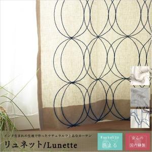 天然素材 カラーバリエーション3色 カラーはベージュ、ネイビー、グレー ■商品サイズ 巾45〜100...
