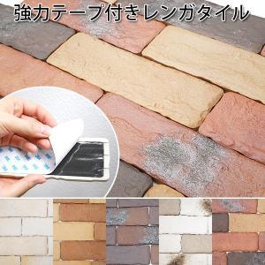 モザイクタイルシール 壁 強力テープ付きアンティーク風レンガタイル 3個セット/北欧 カフェ キッチン DIY|c-ranger