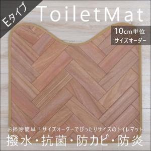 Eタイプ/拭けるトイレマット 木目調 幅60×60cm|c-ranger