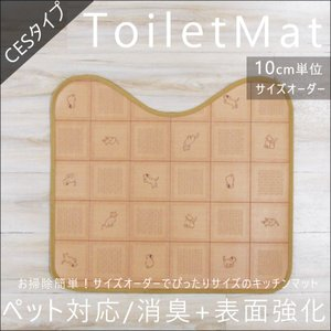 CESタイプ/拭けるトイレマット 消臭 ペット対応 幅60×60cm|c-ranger