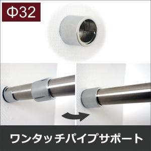 丸パイプ用 ワンタッチパイプサポート 32mm|c-ranger