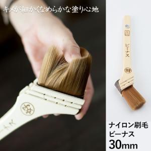 刷毛 水性用 ハケ はけ ナイロン刷毛 ビーナス/30mm|c-ranger