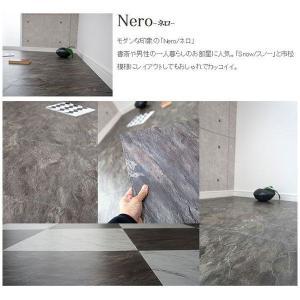 フロアタイル 床材 フローリング材/カラーズ ハッピータイル スティッキーズ 大理石風石目調 1枚入り|c-ranger|04