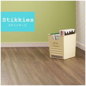 フロアタイル 床材 フローリング材/カラーズ ハッピータイル スティッキーズ 木目調 1枚入り|c-ranger