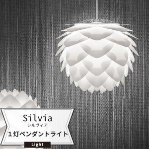 照明 天井 おしゃれ ペンダントライト 1灯 LED 電気 Silvia シルヴィア UMAGE 直送品 c-ranger