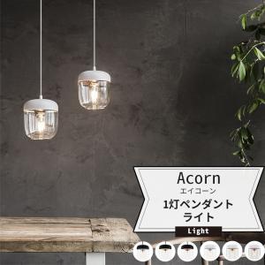 照明 天井 おしゃれ ペンダントライト 1灯 LED 電気 Acorn エイコーン UMAGE 直送品|c-ranger