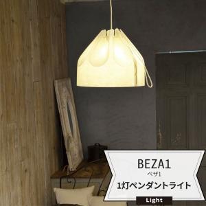 照明 天井 おしゃれ ペンダントライト 1灯 LED 電気 BEZA1 ベザ1 LOFTLIGHT 直送品|c-ranger