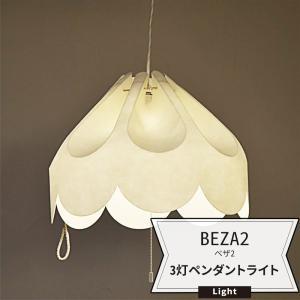 照明 天井 おしゃれ ペンダントライト 3灯 LED 電気 BEZA2 ベザ2 LOFTLIGHT 直送品|c-ranger