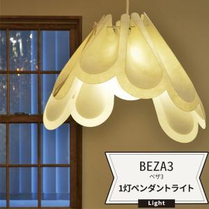 照明 天井 おしゃれ ペンダントライト 1灯 LED 電気 BEZA3 ベザ3 LOFTLIGHT 直送品|c-ranger