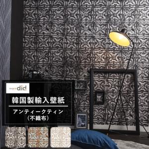壁紙 ティンタイル 3D風 DesignID アンティークティン 不織布 輸入壁紙 おしゃれ 初心者|c-ranger