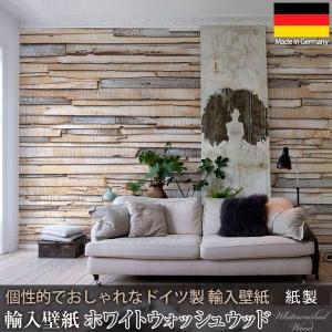 だまし絵 輸入壁紙 クロス 木目調 北欧 ドイツ製壁紙 紙製/Whitewashed Wood ホワイトウォッシュウッド 8-920|c-ranger