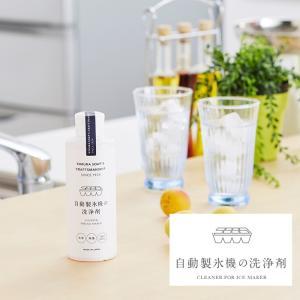 自動製氷機の洗浄剤  200ml 木村石鹸 Cシリーズ|c-ranger