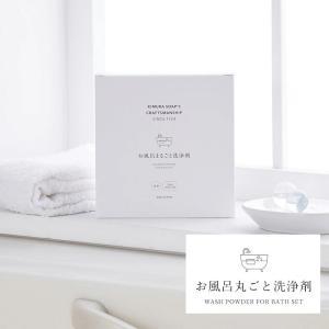 お風呂丸ごと洗浄剤  300g 木村石鹸 Cシリーズ|c-ranger