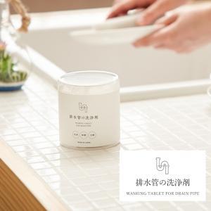 排水管の洗浄剤  4g×32錠 木村石鹸 Cシリーズ|c-ranger