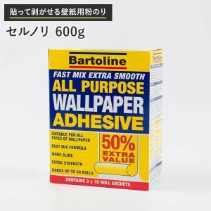 糊 壁紙用のり 貼ってはがせる粉糊 セルノリ 600g|c-ranger