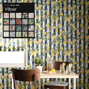 輸入壁紙  インポート 壁紙  スペイン Vilber/ヴィルバー 68cm×10m 1本 全12デザイン|c-ranger
