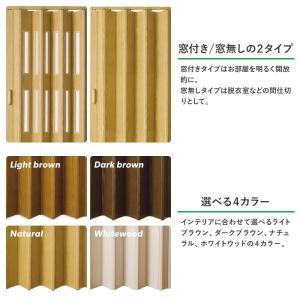 アコーディオンカーテン パネルドア オーダーサイズ/シャット 幅86cm×高さ168〜174cm[直送品]|c-ranger|03