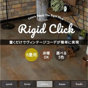 フロアタイル 床材 フローリング 床のDIY 石目調 大理石  6畳セット リジッドクリック K8F|c-ranger