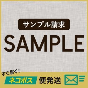 サンプル請求専用ページです。[ネコポス便送料390円のみのお支払いで、商品サンプル代金は無料でお手配させていただいております。] c-ranger
