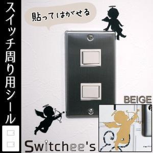ウォールステッカー スイッチ コンセント用/Switchee's 天使 c-ranger
