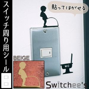ウォールステッカー スイッチ コンセント用/Switchee's トイレ c-ranger