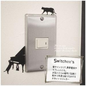 ウォールステッカー スイッチ コンセント用/Switchee's ネコ c-ranger