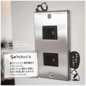 ウォールステッカー スイッチ コンセント用/Switchee's パンダ c-ranger