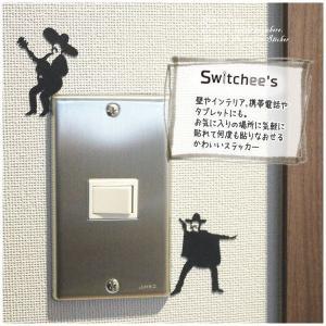 ウォールステッカー スイッチ コンセント用/Switchee's メキシカン c-ranger