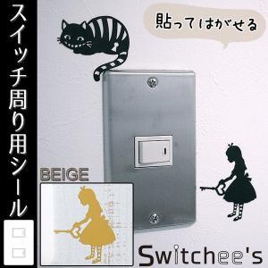 子ウォールステッカー キャラクター スイッチ コンセント用/Switchee's アリス&チェシャ猫 c-ranger