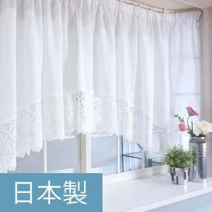 リビングにぴったり!遮熱・遮像ミラーレース「ソフィ」のアーチ型出窓カーテン ミラーレースで遮像、UV...