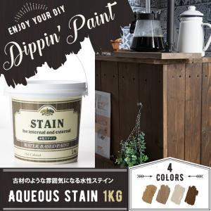 水性ステイン塗料 1kg Dippin' Paint(ディッピン ペイント)木材塗装|c-ranger