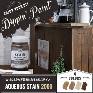 水性ステイン塗料 200g Dippin' Paint(ディッピン ペイント)木材塗装|c-ranger