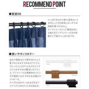 つっぱり棒 強力 日本製 [アジャスターポール...の詳細画像2