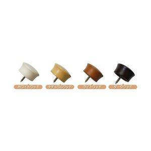 木製カーテンレール 壁際用キャップ/1個 「ビヨルグ」「ナチュラ」専用|c-ranger