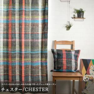 カーテン 輸入カーテン インポートカーテン 厚地カーテン チェック チェスター YH956 既製サイズ 巾100×丈178・200 2枚組/巾200×丈178・200 1枚 c-ranger