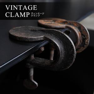 アイアン ヴィンテージクランプ アイアン雑貨 ZH013|c-ranger