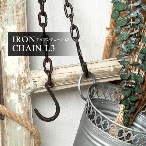 アイアン チェーン L3 アイアン雑貨 ZH016|c-ranger