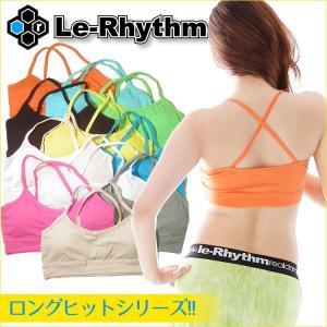 リアリズム le-Rhythm ブラトップ  ■ブランド■ le-Rhythm(リアリズム)    ...