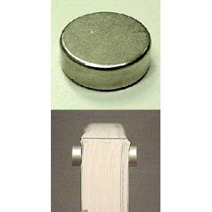 ネオジム磁石 15mm 2個組|c-task