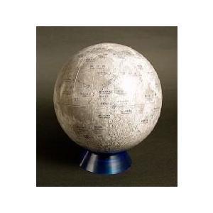 ミニ月球儀 球径12cm 1/2900万|c-task