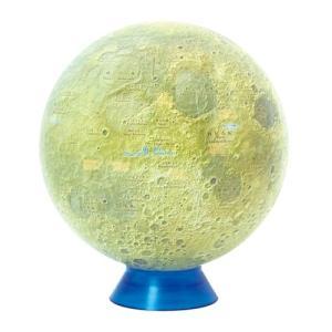 かぐや・月球儀15 球径15cm 2300万分の1|c-task