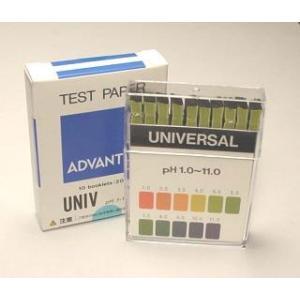 pH試験紙 pH1〜11 ブック|c-task