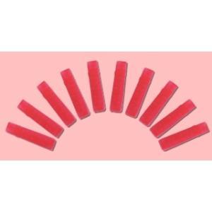 リトマス試験紙 赤 大箱500枚入|c-task