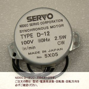 シンクロナスモーターD126Z30M(60Hz)|c-task