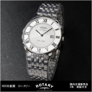 ROTARY Ultra Slim GB90800/01 クォーツ 腕時計 送料無料