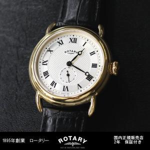 ロータリー ROTARY 時計 CANTERBURY GS05338/21 クォーツ 腕時計 メンズ...