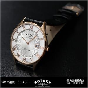 ROTARY Ultra Slim GS90804/01 クォーツ 腕時計 送料無料