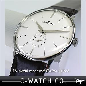 JUNGHANS Meister  027 3200 00 手巻き 腕時計 メンズ腕時計 送料無料|c-watch